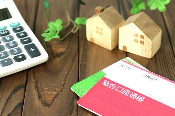 断然有利!「住宅ローン」フル活用の賃貸併用住宅について解説