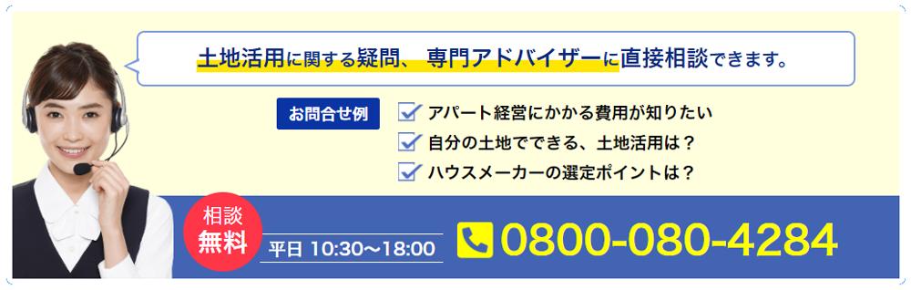 株式会社NTTデータスマートソーシング