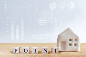 立ち退き料を安くする10個の方法 白い家模型